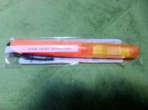 Dscf0520
